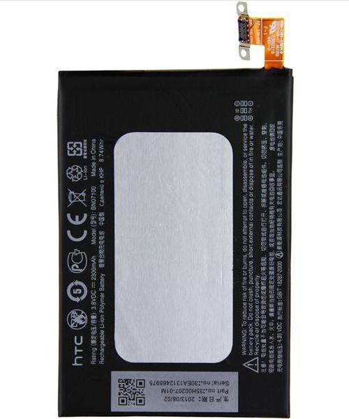 خرید باطری اصلی HTC One M7 BN07100