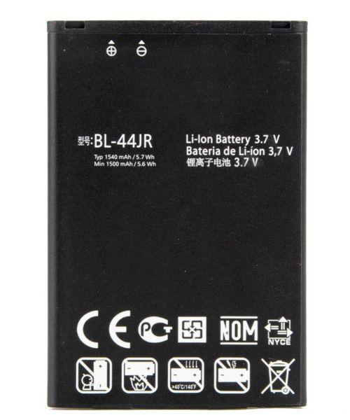 خرید باطری اصلی LG BL-44JR OPTIMUS EX Prada P940 K2