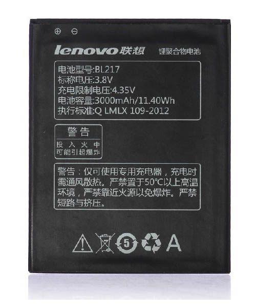 خرید باطری اصلی لنوو Lenovo BL217 S930 S939 S938t