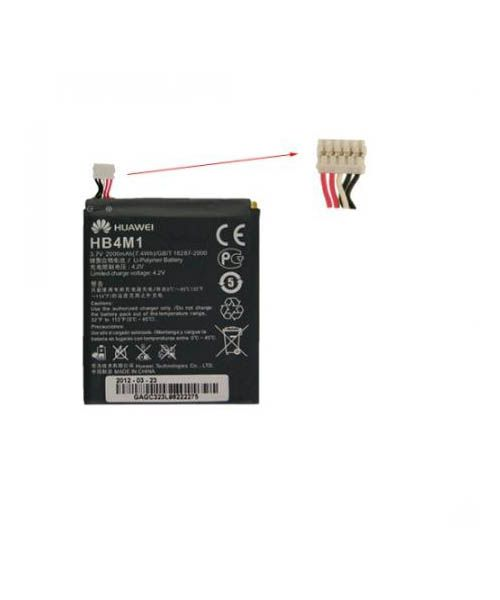 خرید باطری اصلی هواوی Huawei S8600 U9200 HB4M1