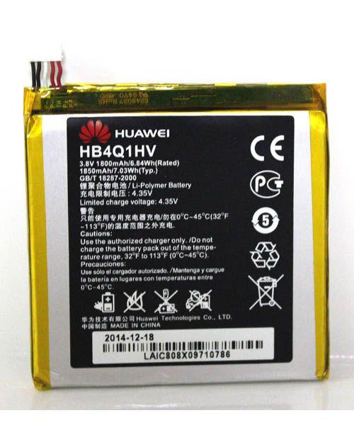 خرید باطری اصلی هواوی Huawei Ascend p1 HB4Q1HV