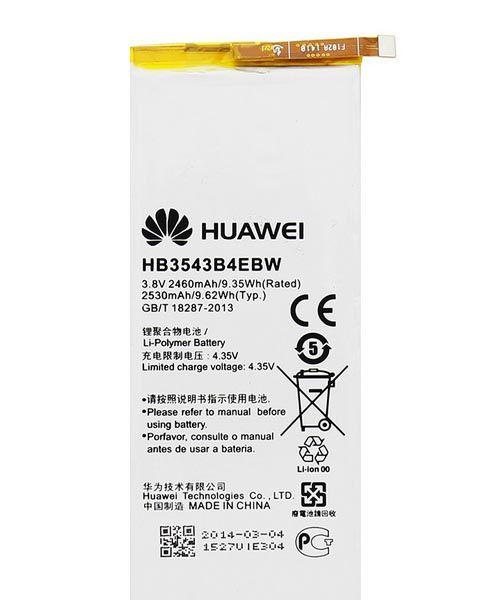 خرید باطری اصلی هواوی Huawei Ascend P7 HB3543B4EBW