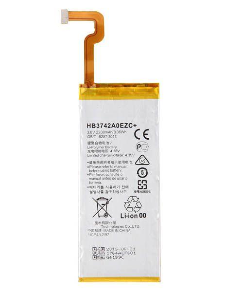خرید باطری اصلی هواوی +Huawei P8 Lite HB3742A0EZC