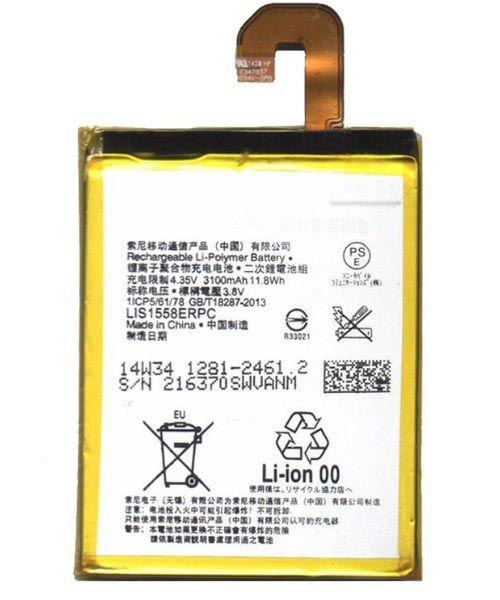 خرید باطری اصلی سونی Sony Xperia Z3 D6603 D6643 LIS1558ERPC