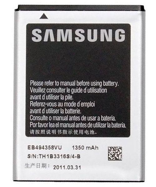 خرید باطری اصلی سامسونگ Samsung Galaxy Ace Gio Fit S5830