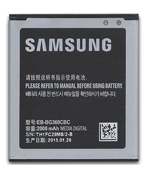 خرید باطری اصلی سامسونگ Samsung Galaxy Core Prime G360