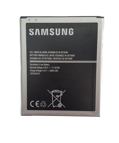 خرید باطری اصلی سامسونگ Samsung Galaxy J7 J7000 EB-BJ700BBC