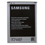 خرید باطری اصلی سامسونگ Samsung Galaxy Note 2 N7100 EB595675LU