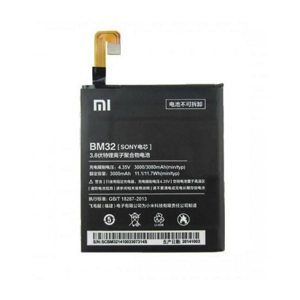 قیمت خرید باطری اصلی گوشی شیائومی Xiaomi Mi 5s   مرکز باطری