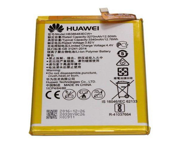 باطری اصلی Huawei G9 Plus
