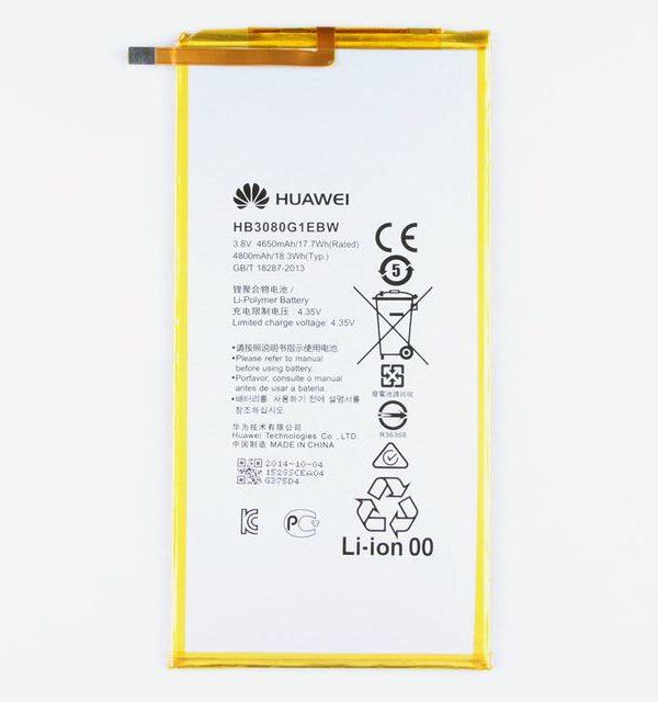 باطری اصلی Huawei Mediapad T1 S8